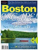 SUMMER ESCAPES! 2009: THE GREAT(EST) LAKES